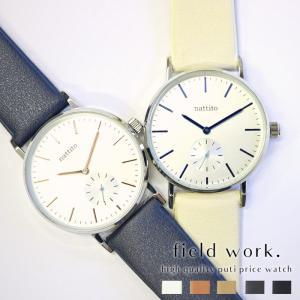 腕時計 レディース ユニセックス 革ベルト スモールセコンド ダブルフェイス プチプラ 雑貨 ビッグフェイス フィールドワーク  メール便送料無料 fieldwork