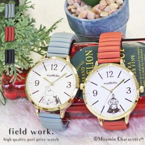 腕時計 ムーミン ムーミン谷 リトルミイ ジャバラベルト 付けやすい 大きめ オススメ トレンド プレゼント レディース フィールドワーク|fieldwork