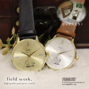腕時計 レディース  ピーナッツ スヌーピー PEANUTS クラシックモデル フィールドワーク メーカー保証1年付|fieldwork