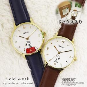腕時計 レディース ピーナッツ スヌーピー PEANUTS リストウォッチ デイリー フィールドワーク メーカー保証1年付|fieldwork