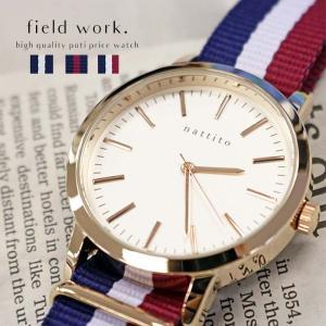 腕時計 レディース ユニセックス ビッグフェイス NATO シンプル 雑貨 小物 ラウンド エルー フィールドワーク   メール便送料無料 fieldwork