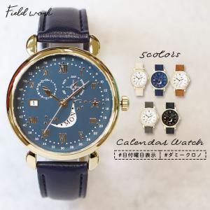 腕時計 レディース 革ベルト 宇宙 夜空 星 カレンダー付 デイデイト付 プチプラ フィールドワーク メール便送料無料 fieldwork