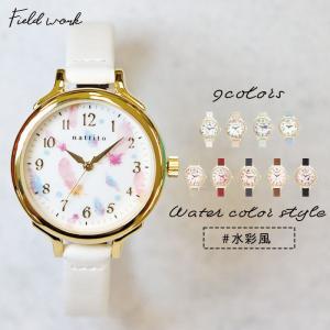 腕時計 レディース ハート 水彩 コスメ 香水 可愛い プチプラ 日本製ムーブ フィールドワーク 一年保証 メール便送料無料 fieldwork