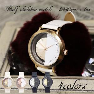 腕時計 革ベルト スケルトンウォッチ シースルー 透明 クリアウォッチ プチプラ 日本製ムーブ マージュ 一年保証 メール便送料無料 fieldwork