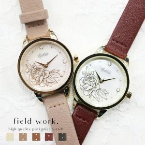腕時計 レディース 花柄 ボタニカル 仕事用 雑貨 小物 時計 可愛い プチプラ 日本製ムーブ フィールドワーク 一年保証    メール便送料無料 fieldwork