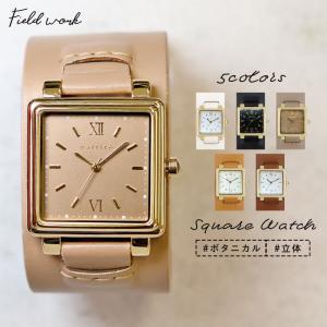 腕時計 レディース 革ベルト スクエア 四角 ビッグフェイス キレイ 可愛い 雑貨 小物 プレゼント  メール便送料無料 fieldwork