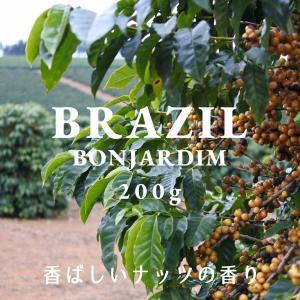 ブラジル コーヒー豆 ボンジャルジン農園 200g 自家焙煎 スペシャルティコーヒー 袋|fifteencoffee
