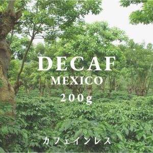 カフェインレス コーヒー豆 メキシコ チアパス ウォータープロセス 200g 自家焙煎|fifteencoffee