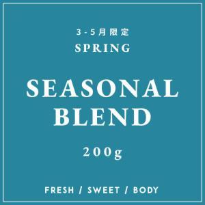 夏のブレンド SEASONAL BLEND 200g 自家焙煎 スペシャルティコーヒー|fifteencoffee