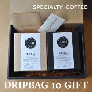 当店の人気商品であるドリップバッグの10個セットです。 コーヒー好きな方へのギフトにご利用ください。...