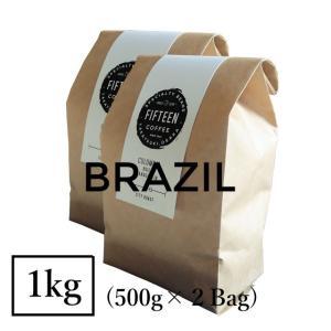ブラジル コーヒー豆 ボンジャルジン農園 1kg 自家焙煎 スペシャルティコーヒー 袋 お得な大容量 送料無料|fifteencoffee
