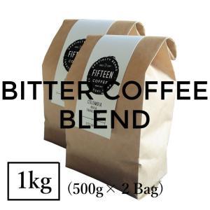 コーヒー豆 ビターコーヒーブレンド 1kg 自家焙煎 スペシャルティコーヒー  袋 お得な大容量 送料無料 fifteencoffee