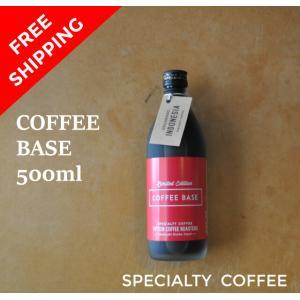 コーヒーベース ケニア 500ml カフェオレ 送料無料 スペシャルティコーヒー 自家焙煎|fifteencoffee