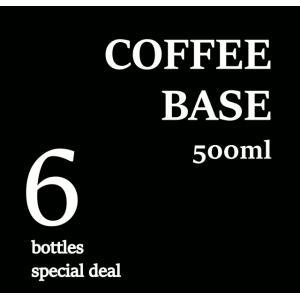 コーヒーベース ケニア 500ml 6本 カフェオレ 送料無料 スペシャルティコーヒー 自家焙煎|fifteencoffee