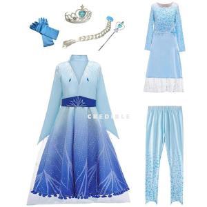 アナと雪の女王2 エルサ 子供用 コスチューム プリンセス ドレス 衣装 超豪華8点 セット 100 110 120 130 140 CREDIBLE
