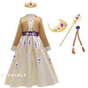 アナと雪の女王2 アナ 子供用 コスチューム プリンセス ドレス 衣装 豪華5点 セット 110 1...