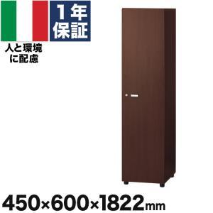 イタリア製 ワードロープ ロッカー 木製 ダークブラウン 社長室 役員室 鍵付き かぎ付き