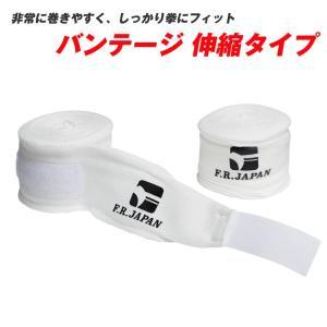 バンテージ(伸縮タイプ) / ボクシング バンデージ 拳 格闘技*