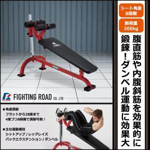 ・腹筋・背筋用ベンチ (※フラットにもなるので、ダンベル運動にもご使用いただけます。) ・角度調節可...