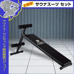 ・腹筋、背筋用ベンチ。 ・省スペース設計。  腹筋・背筋運動に欠かすことの出来ない定番ベンチ。安定感...