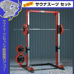 ・専用シャフト付き。(シャフトのみの重量は18kg、長さ220cm) ・お一人様でも安全にトレーニン...