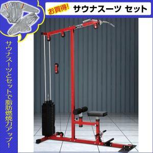 ・ウエイトスタック方式(付属ウエイト5kg×20枚) ・シートとフットストッパーを体型に合わせて調節...