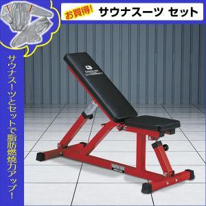 ・主にダンベルトレーニングに使用します。 ・スミスマシーンやセーフティガードと組み合わせてベンチプレ...