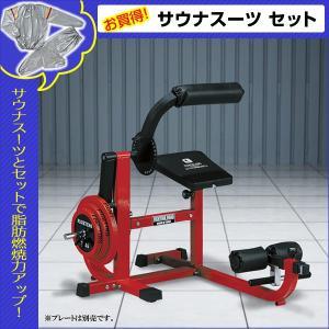 ・腹筋・背筋用ベンチ。 ・アームの角度を調節する事により、効果的なトレーニングが行えます。  シット...