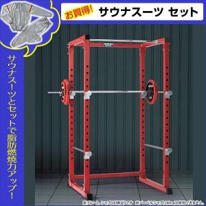 ・お一人様でも安全にトレーニングが行えます。 ・他のベンチと組合せることで、ベンチプレス等の運動が可...