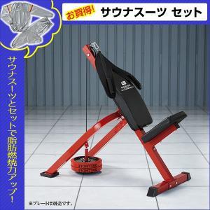 ・腹筋運動専用ベンチ。 ・プレートで負荷をかけることにより、効果的にトレーニングが行えます。  足を...