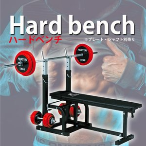 ・ラックの高さが調節可能なので、体格に合わせたトレーニングが行えます。 ・ワンタッチで折り畳み可能。...
