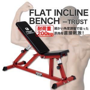 フラットインクラインベンチ−TRUST / 筋トレ ダンベル トレーニング*