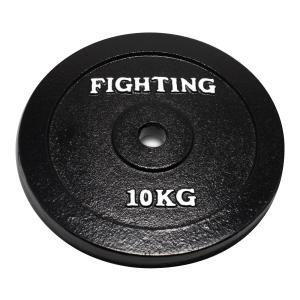 プレート(ブラックタイプ)10kg 【単品プレート】 / バーベル、ダンベル兼用*
