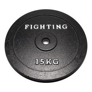 プレート(ブラックタイプ)15kg 【単品プレート】 / バーベル、ダンベル兼用*