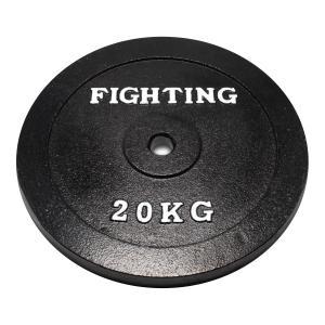 プレート(ブラックタイプ)20kg 【単品プレート】 / バーベル、ダンベル兼用*