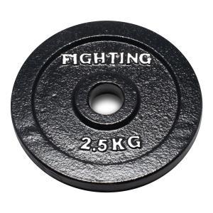 プレート(ブラックタイプ)2.5kg 【単品プレート】 / バーベル、ダンベル兼用*