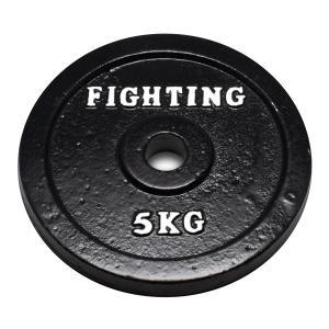 プレート(ブラックタイプ)5kg 【単品プレート】 / バーベル、ダンベル兼用*
