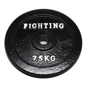 プレート(ブラックタイプ)7.5kg 【単品プレート】 / バーベル、ダンベル兼用*