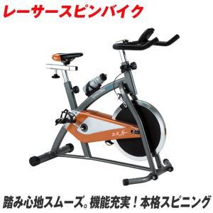 エアロバイク / レーサースピンバイクfr [本格フィットネスバイク] _セール特価