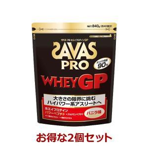 ザバス プロ ホエイプロテインGP840g バニラ味  【さらにお得な2個セット】 / 送料無料! *|fightingroad