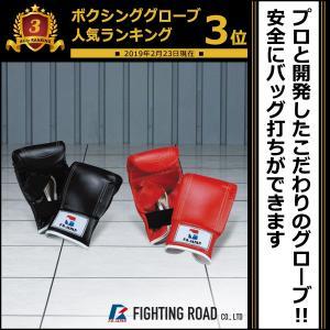 トレーニンググローブ / バッグ打ちに最適 ボク...の商品画像