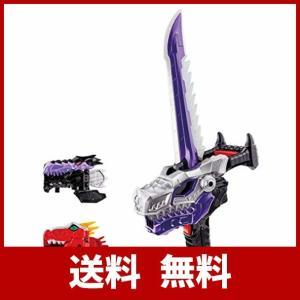 騎士竜戦隊リュウソウジャー 変身剣 DXガイソーケン