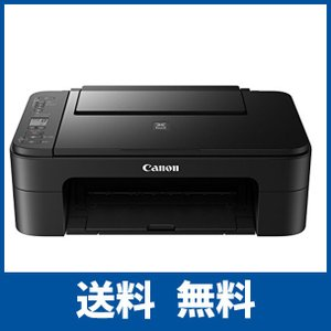Canon プリンター A4インクジェット複合機 PIXUS TS3130S ブラック Wi-Fi対...