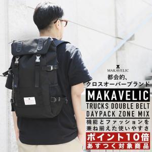 【ポイント10倍】マキャべリック MAKAVELIC バックパック トラックス ダブル ベルト デイパック TRUCKS DOUBLE BELT DAYPACK ZONE MIX 3106-10118|figure-corners