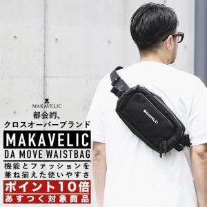 マキャベリック MAKAVELIC TRUCKS DA MOVE WAISTBAG - 3107-10302 ボディ ウエスト バッグ|figure-corners