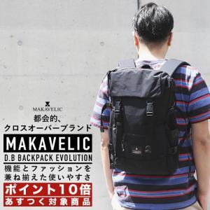 【ポイント10倍】マキャべリック MAKAVELIC JADE D.B. バックパック エボリューション BACKPACK EVOLUTION 3109-10105 リュック メンズ レディース|figure-corners