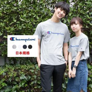 チャンピオン Champion ベーシック Tシャツ T-SHIRT - C3-P302 メンズ カットソー|figure-corners