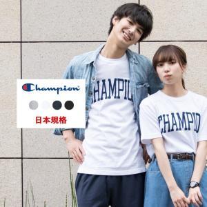チャンピオン Champion Tシャツ T-SHIRT - C3-P333 メンズ カットソー|figure-corners