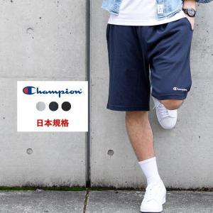チャンピオン Champion ショートパンツ SHORT PANT - C3-P501 ショーツ 半ズボン|figure-corners