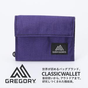 グレゴリー GREGORY 財布 クラシックワレット - CLASSICWALLET メンズ レディース ワレット|figure-corners